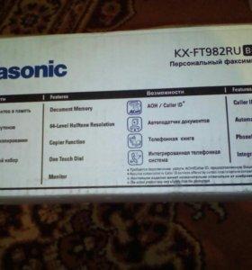 Персональный факсимильных аппарат