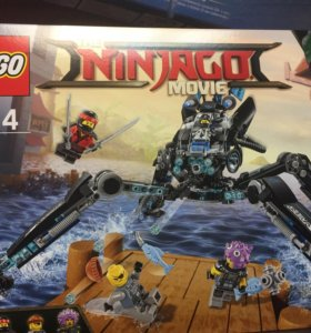 Лего 70611