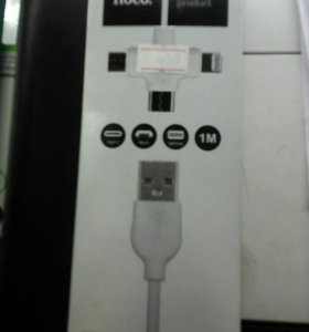 USB cable hoco three connector