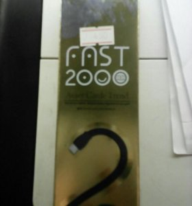 USB cable Fast 2000