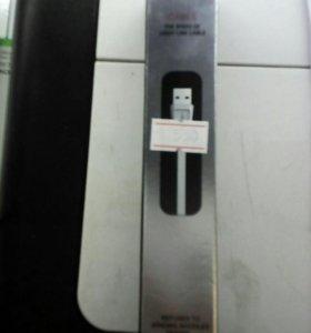 USB cable Premium Vidvie