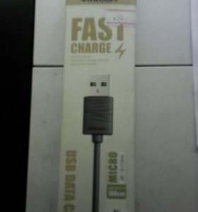 USB cable Fast charge