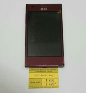 Смартфон LG Optimus L5 Dual E615 (1 sim)