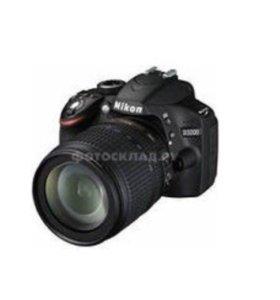 Фотоаппарат зеркалка Nikon D3020 18105