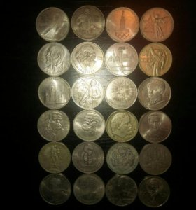 Монеты СССР юбилейный выпуск разных годов