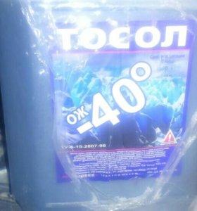 Тосол -40 20 литров