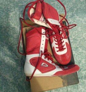 Ботинки для бокса!
