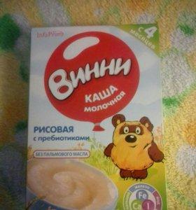 Детская каша Винни молочная