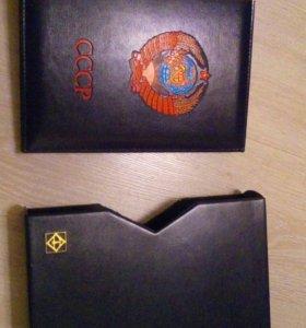 Альбом для монет СССР в футляре