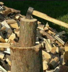 Поколю дрова