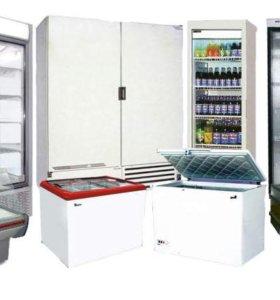 Холодильное оборудование. Обслуживание, ремонт
