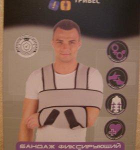 Новый бандаж на плечевой сустав