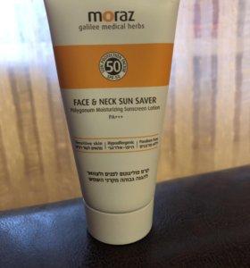 Крем солнцезащитный Moraz