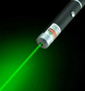 Лазерная указка