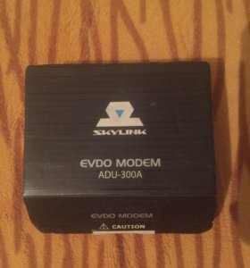 Модем Skylink ADU-300A