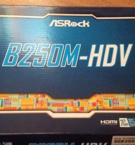 Продам материнскую плату ASRock B250m HDV