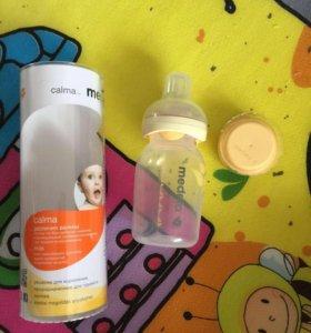 Бутылочка кальма с соской medela
