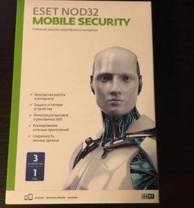 Антивирус для андроида