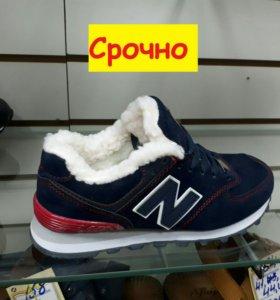 Распродажа зимние кроссовки