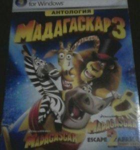 Мадагаскар. Антология.