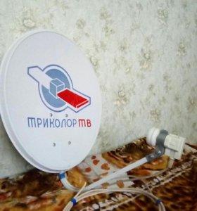 Спутниковая тарелка с конвектор Триколор