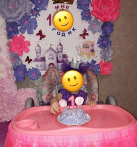 Украшения на 1 годик принцессе