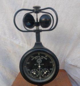 Анемометр ручной