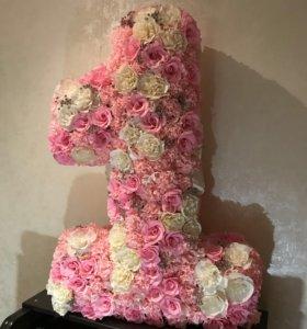 Розово-кремовая Единичка