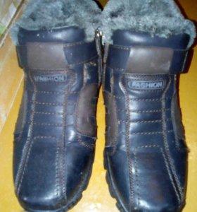 Куртки и ботинки