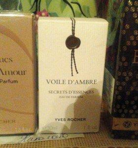 Ив роше любой парфюм с 50процентов скидка