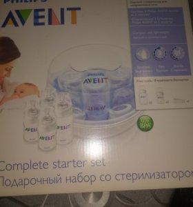 Стерилизатор для 4х бутылочек avent