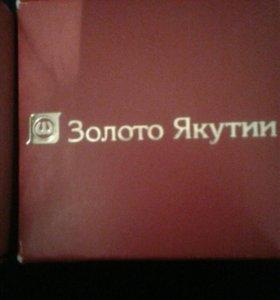 Комплект с чистейщими бриллиантами Якутского золот