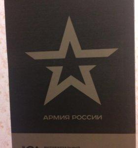 Сухой паёк «Армия России»
