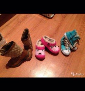 Обувь пакетом р 25