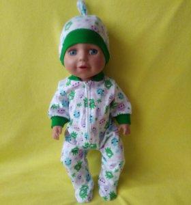 Одежда для ваших кукол