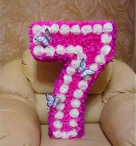 Объёмная цифра 7 из гофрированной бумаги