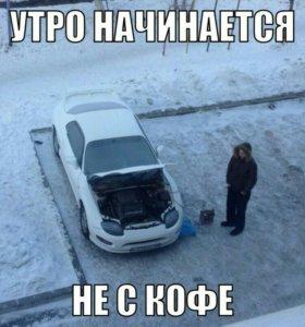 Прикурим авто