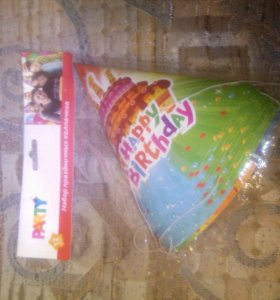 Набор колпаков с днем рождения и набор шаров
