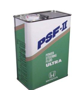 HONDA ULTRA PSF- II жидкость гидроусилителя рул 4л