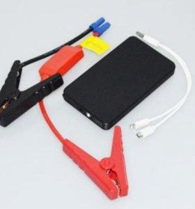 Пусковое устройство компактное внешний аккумулятор