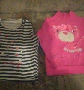 Рубашки на девочку