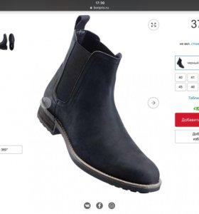 Ботинки в стиле Челси