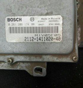 Эбу бош 2112