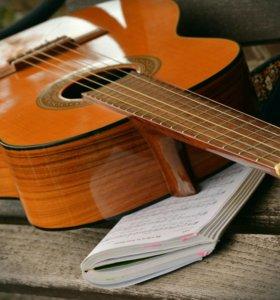Уроки гитары, укулеле, электрогитары, группы.