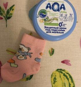 Новый крем под подгузник ,носки