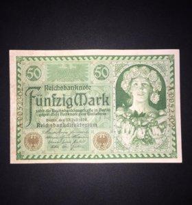 50 марок 1920г. Состояние XF. Ros.66