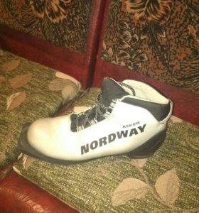Лыжные ботинки мужские 41р