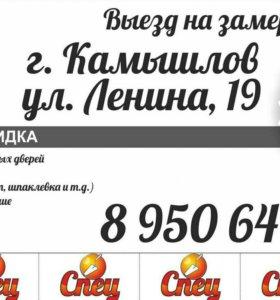 Натяжные потолки от 220р.м².