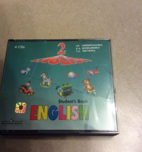 4 диска к учебнику английского