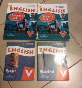 Учебник, пособие и рабочая тетрадь